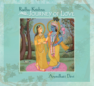 Picture of  CD Cover.